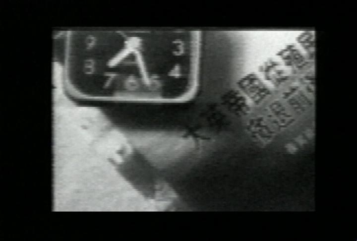 《錄像書簡1-2》,圖片由藝術家提供