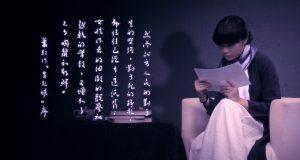 魯迅先生給《生死場》作的序言手稿